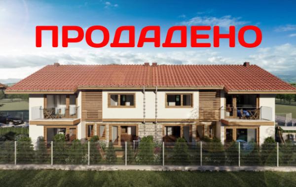 """""""СТ I"""" ЖИЛИЩЕН КОМПЛЕКС"""