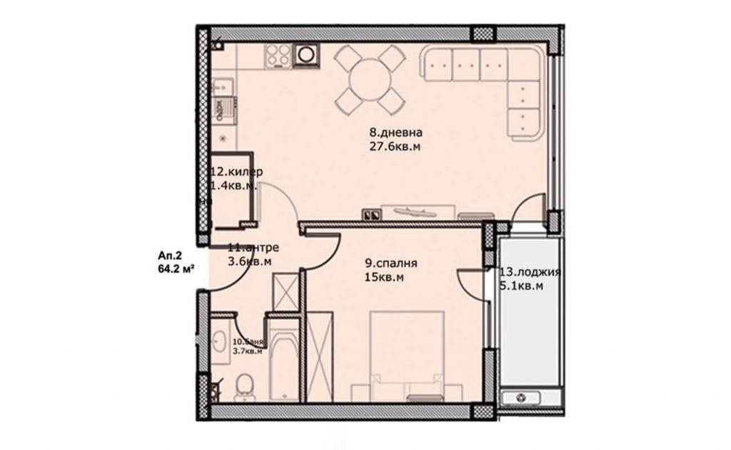 Апартамент 2